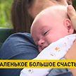 В Беларуси определены медцентры, где ЭКО будут делать бесплатно