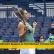 Арина Соболенко вышла в полуфинал теннисного турнира в Остраве