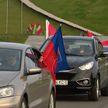 Автоэстафета «За Беларусь! За мир! За Президента!» объединила автомобилистов Минской области