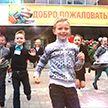 Новые школы и методики обучения: как в Беларуси начался учебный год?