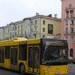 В Минске изменится график общественного транспорта из-за переноса рабочих дней