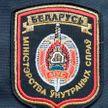 В МВД Беларуси создали Telegram-канал о пропавших людях и розыске преступников
