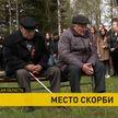 В Гатово почтили память погибших в годы Великой Отечественной войны