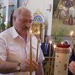 Лукашенко посетил Жировичский монастырь