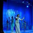 Малая сцена Молодёжного театра открыта после реконструкции в Минске