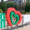 Выставку современного искусства представили в рамках фестиваля «Вытокі» в Бобруйске