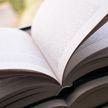 В Национальной академии наук подвели итоги Республиканского литературного конкурса