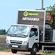 Автолавки «Евроопта» охватили уже 18 районов во всех областях страны