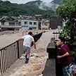 К островам Японии приближается ураган «Мария»