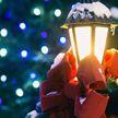 Стало известно, когда в Минске зажгут новогоднюю иллюминацию