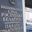 Председатель Палаты представителей провёл приём граждан в Глубокском районе