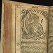 Рукопись на арабском языке 1377 года и Евангелие Мстиславца 1575 года: что еще можно увидеть в Музее книги?