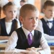 Стали известны даты школьных каникул в новом учебном году