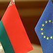 Польша готова способствовать упрощению визового режима между Беларусью и ЕС