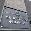 Министром финансов Беларуси назначен Юрий Селиверстов