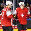Сборная Латвии уступила команде Швейцарии на чемпионате мира по хоккею в Словакии