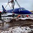 Частный самолёт выкатился за пределы взлётно-посадочной полосы в Шереметьево