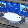 На онлайн-форуме обсудили информационную безопасность и строительство второй АЭС в Беларуси