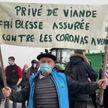Во Франции сельхозработники протестуют против решения властей убрать из меню школьных столовых мясо