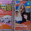 Витебск прощается с фестивалем «Славянский базар». Чем он запомнился в этом году?