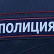 В Подмосковье подросток покончил с собой на глазах у сотрудницы МВД