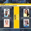 Арина Соболенко и Элизе Мертенс вышли в 1/8 финала Australian Open