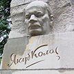 В Минске на Военном кладбище отдали дань памяти народному поэту Беларуси Якубу Коласу