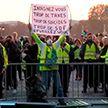 Более 400 человек пострадали во время манифестаций во Франции