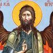 Рождество Иоанна Крестителя 7 июля: что можно и нельзя делать в этот день