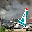 Пассажирский Ан-24 разбился при посадке в Бурятии: два человека погибли (ВИДЕО)