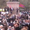 В Армении демонстранты требуют отставки Никола Пашиняна