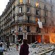 Мощный взрыв прогремел в центре Парижа: трое погибших, десятки пострадавших