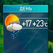 Ливни, грозы, град: прогноз погоды на 14 августа