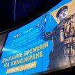 В Минске открылась выставка киноафиш 1940–50-х годов
