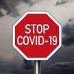 В Бресте вводятся ограничения из-за COVID-19
