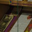 «Музеі ў ХХІ стагоддзі»: міжнародная канферэнцыя пройдзе ў Нацыянальнай бібліятэцы