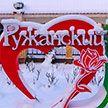 Отдых в санатории «Ружанский»: лучший подарок для любимой на 8 Марта