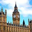 Правительство Великобритании заявило о сильнейшем за 300 лет кризисе