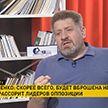 Украинский политолог: белорусская оппозиция провела самые массовые выступления, но они пойдут на спад
