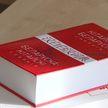 Первый разговорный белорусско-китайский словарь выпустили в Беларуси