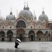 Под воду ушла четверть Венеции из-за сильного прилива воды