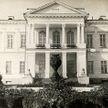 Наровлянский дворец Горваттов XIX века продан на бирже