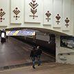 На станции метро «Институт культуры» парень спрыгнул на пути и убежал в тоннель