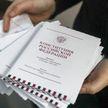 Поправки в Конституцию РФ поддержали 77,92% избирателей после обработки всех протоколов