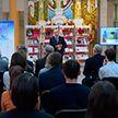 Книгу «Тростенец. Трагедия народов Европы» презентовали в Минске