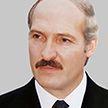 Александр Лукашенко поздравил деятелей науки с профессиональным праздником