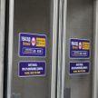 Семь станций метро временно закрыто в Минске