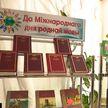 Неделя родного языка проходит в Беларуси