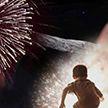 Огни большого праздника