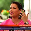 Пойдет ли оперная дива Анна Нетребко в политику по пути Зеленского?